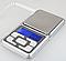 Ювелирные карманные весы Покэт Скейл (Pocket Scale) MH 500 до 500 грамм, фото 8