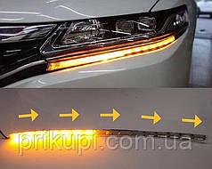 Гибкие дневные ходовые огни с бегущим поворотом и влагозащитой ДХО LED DRL 2шт по 50см белый/желтый (в кожухе)