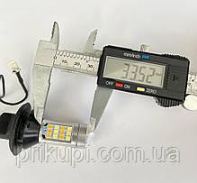 Светодиодная LED лампа ДХО с поворотом S25-066 DRL+TL 2835-42, фото 3