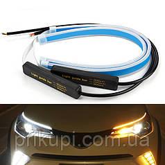 Гибкие дневные ходовые огни с бегущим поворотником универсальные ДХО с поворотами LED DRL 2шт по 30см