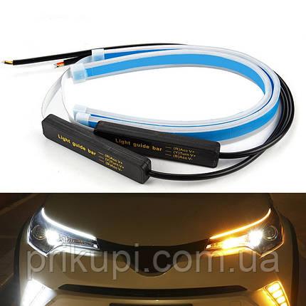 Гибкие дневные ходовые огни с бегущим поворотником универсальные ДХО с поворотами LED DRL 2шт по 30см, фото 2