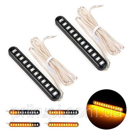 Универсальная светодиодная полоса бегущий поворотник 12 SMD 2835, 8 см, 12В, 2шт, фото 2