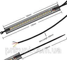 Светодиодная полоса ходовые огни с поворотником, ДХО 36 SMD 3014, 12 см, 12В, 1шт, фото 3