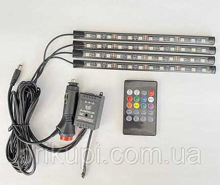 Светодиодная подсветка салона авто RGB led - подсветка ног в авто от прикуривателя, влагозащитная 4 х 22см, фото 2