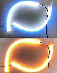 Ходовые огни с бегущим поворотом (ДХО белый наборной + бегущий желтый) 2шт по 30см в термоусадке плоские на