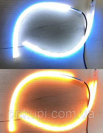 Ходовые огни с бегущим поворотом (ДХО белый наборной + бегущий желтый) 2шт по 30см в термоусадке плоские на, фото 2