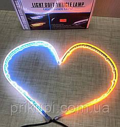 Ходовые огни с бегущим поворотом (ДХО белый наборной + бегущий желтый) 2шт по 45см в термоусадке плоские на