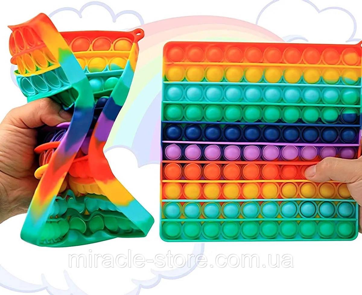 Сенсорна іграшка Pop It поп іт великий антистрес сімпл дімпл Simple Dimple райдужний