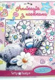 _Аппликация с пайетками 952582 Teddy