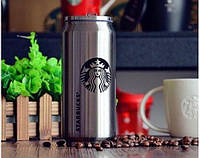 Кружка-банка Starbucks стальная,старбакас кружки