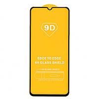 Защитное стекло для Meizu M10   DK   Full Glue