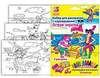 Набор для рис-ия ЛУЧ Остров пиратов масляные карандаши