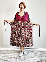 Річний халат великого розміру віскоза, фото 1