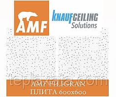 ОПТ - Плита підвісної стелі Filigran (Філігрань) 600 х 600 х 13 мм