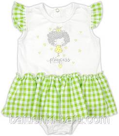 Боди короткий рукав с юбочкой для новорожденной девочки, р. 80