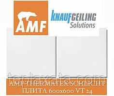 ОПТ - Плита підвісної стелі Thermatex Schlicht 600 х 600 х 15 мм VT-24