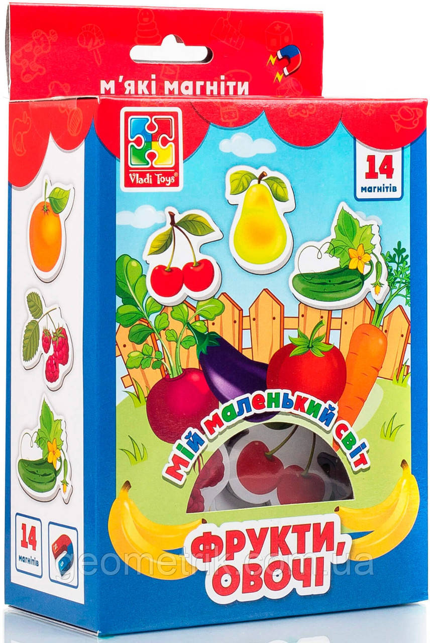 """Набор магнитов """"Мой маленький мир. Фрукты, Овощи"""" (укр) арт. VT3106-11 штрих код 4820195053119"""