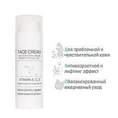 Натуральный крем для лица и шеи с муцином улитки ежедневный Mr. Helix 50мл