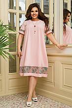 Красивое платье женское Еврокостюмка Размер 50 52 54 56 58 60 62 64 В наличии 3 цвета