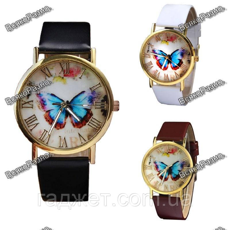 Женские часы с бабочкой черного, белого или коричневого цвета. УТОЧНЯЙТЕ ЦВЕТ