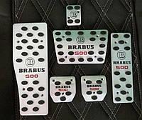 Накладки на педали BRABUS 500 для Mersedes