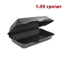Одноразовый ланч-бокс HP-10 черный 250 шт/уп