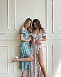 Летнее платье миди в цветочный принт с открытыми плечами и разрезом на ноге (р. S, M) 66032505Q, фото 2