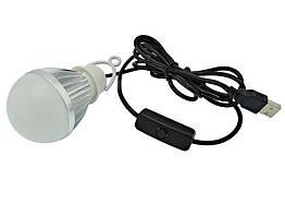 USB лампа 10Вт с диммером