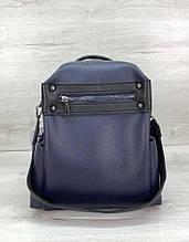 Качественная сумка рюкзак Aliri-463-03 темно синий цвет