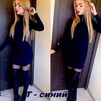 Платье женское Катрин темно синее , платья интернет магазин