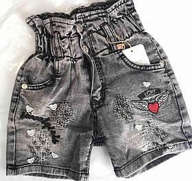 Детские Джинсовые шорты для девочки с завышенной талией