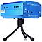 Лазерная установка Mini Lazer Stage YX-039, Проектор Мини Лазер Стейдж YX - 039, фото 5