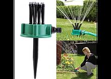 Розпилювач для газону 360 multifunctional Water Sprinklers