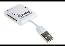 Картридер Smartbuy SBR-713-W (2 года гарантии)