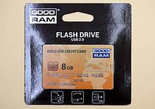 Флеш-память USB GoodRAM 8 Gb (3 года гарантии)