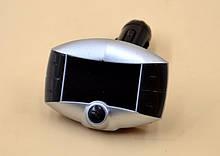 FM-трансмітер з Bluetooth X16