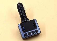 FM-трансмітер з Bluetooth BT05