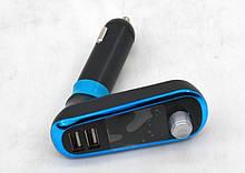 FM-трансмітер з BlueTooth G11