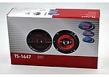 """Автоакустика TS-1647 (6"""" / 800 Вт), фото 4"""