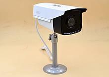 Камера відеоспостереження 965AHD