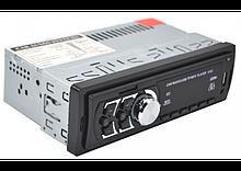 Автомагнитола CDX-4101