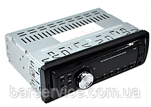 Автомагнитола 1043 CAR MP3/MP5 player