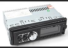 Автомагнитола MP3 1094 BT+сьемная панель ISO cable