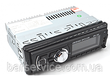 Автомагнитола MP3 1096 BT+сьемная панель ISO cable