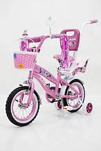 Велосипед Rueda Sigma 12 дюймов