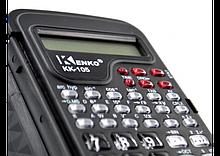 Калькулятор KK-105 інженерний