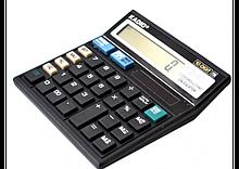 Калькулятор KK KD-500
