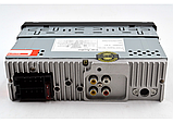 Автомагнитола с BlueTooth SP-9701BT, фото 2