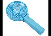 Мини-вентилятор Handy Mini Fan