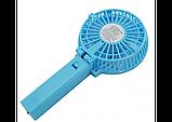 Міні-вентилятор Handy Fan Mini, фото 2